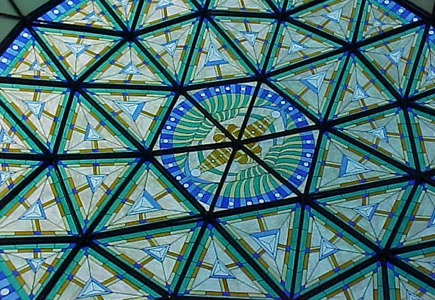 Space Frame Dome
